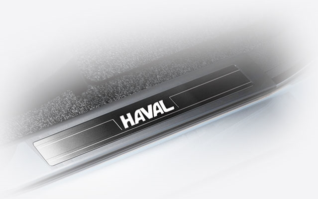 haval-is-haval