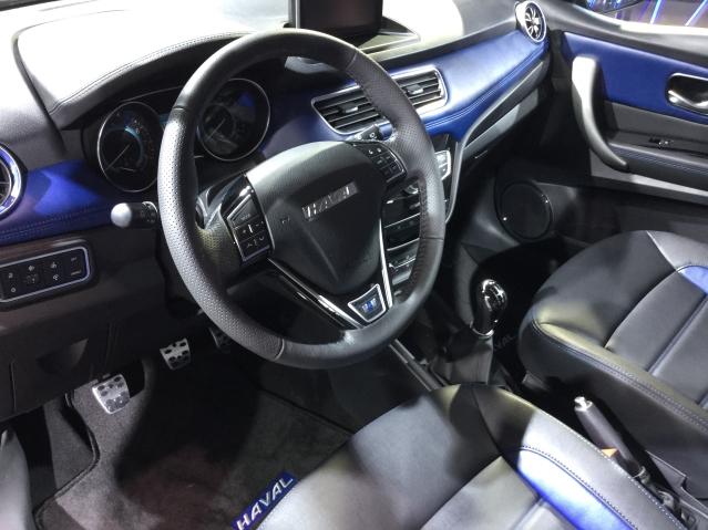 H1-blue-inside