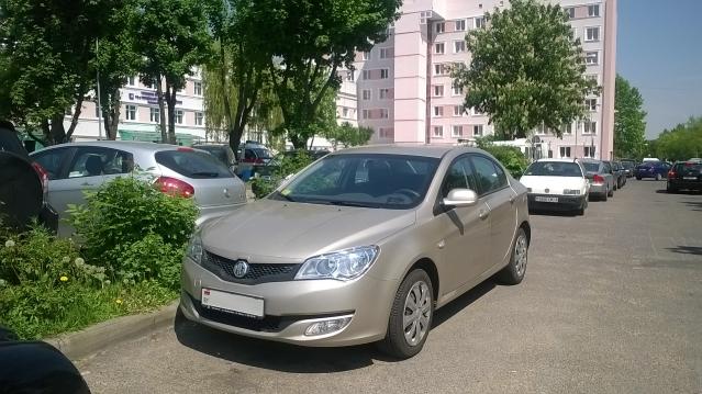 китайские автомобили минск mg-350