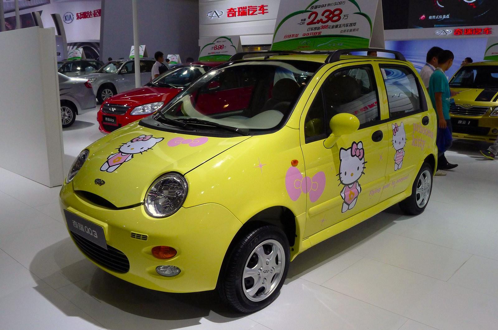 2012 Chengdu Motor Show Chery QQ Hello