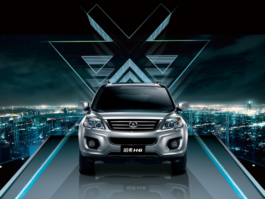 Appearance of Haval H6 (4)