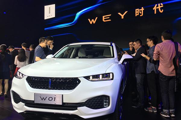Great Wall представил премиум-бренд Wey