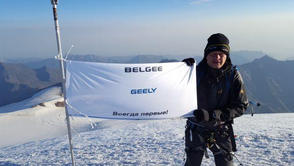 Флаг Geely был установлен на пике горы Казбек в Грузии