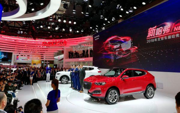Beijing Motor Show 2018, новинки Пекинского автосалона