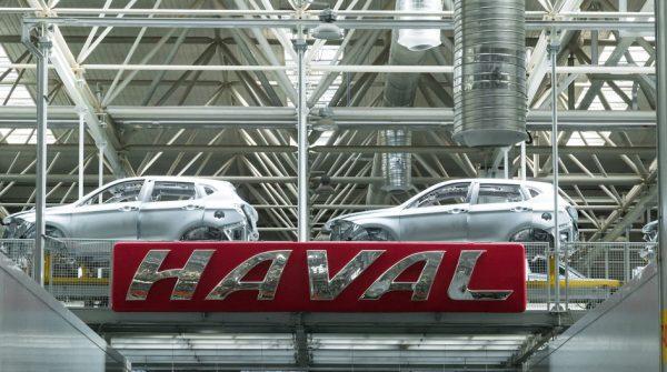 Haval завод в Тульской области